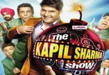जल्द आएगा 'द कपिल शर्मा शो' का नया सीजन, तय हुई तारीख