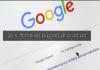 Google पर भूलकर भी ये चीजें ना करें सर्च, वरना...