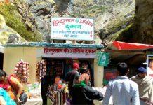 क्या आपने पी है भारत की इस 'आखिरी दुकान' की चाय!