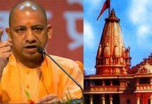 राम मंदिर विवाद पर बोले सीएम योगी, 'मामले में अध्यादेश नहीं लाया जा सकता'