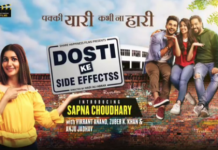 हरियाणवी-भोजपुरी गानों के बाद अब सपना इस फिल्म में आएंगी नजर