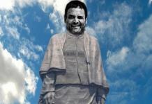 'स्टैच्यू ऑफ यूनिटी' को लेकर ट्विटर पर राहुल गांधी का बना मजाक, लोग बोले