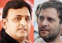 राजस्थान विधानसभा चुनाव: कांग्रेस से गठबंधन नहीं करेगी सपा!