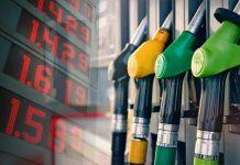फिर घटे पेट्रोल-डीजल के दाम, जानिए दिल्ली-एनसीआर में आज के दाम