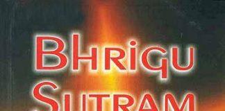 bhrigu sutram