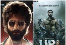 फिल्म कबीर सिंह URI को दे सकती है टक्कर, जानें कितनी की कमाई