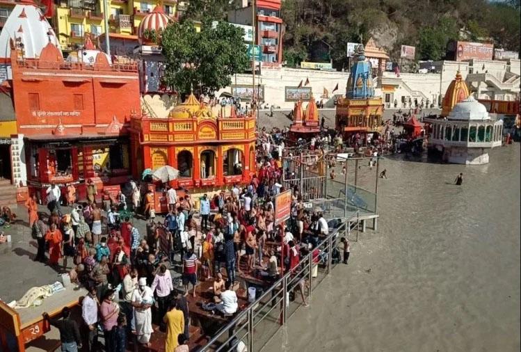 Haridwar Kumbh Mela 2021